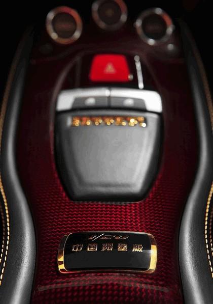 2012 Ferrari 458 Italia - 20th anniversary in China 3