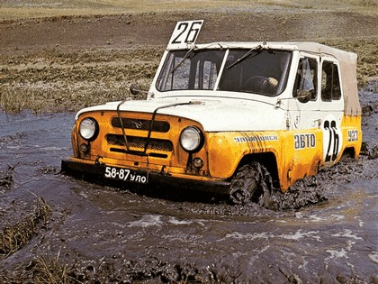 1972 UAZ 469B 10