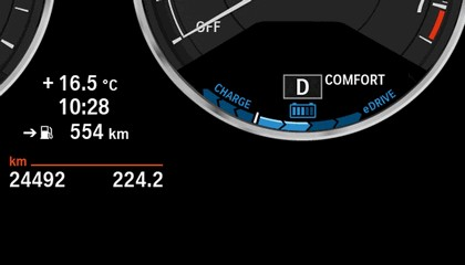 2012 BMW ActiveHybrid 3 76