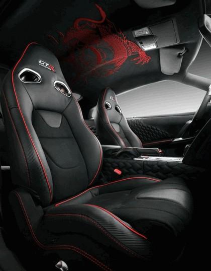 2012 Nissan GT-R ( R35 ) Red Dragon by Vilner 11