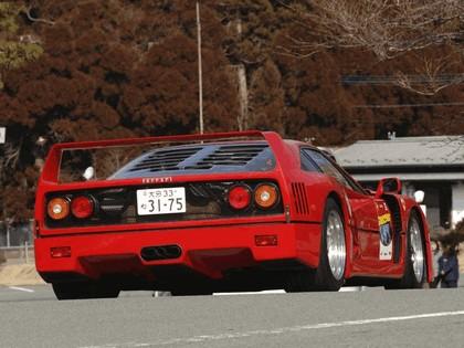 1987 Ferrari F40 30
