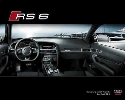 2007 Audi RS6 Avant teasers 19