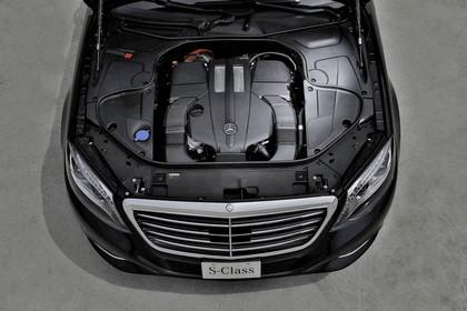 2013 Mercedes-Benz S500 ( W222 ) Plug-In Hybrid 3