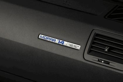 2013 Dodge Challenger HEMI Shaker 12