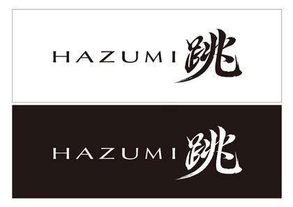 2014 Mazda Hazumi concept 69