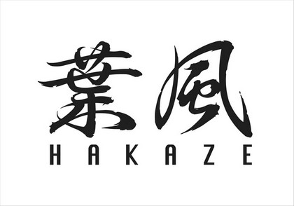 2007 Mazda Hakaze concept 77