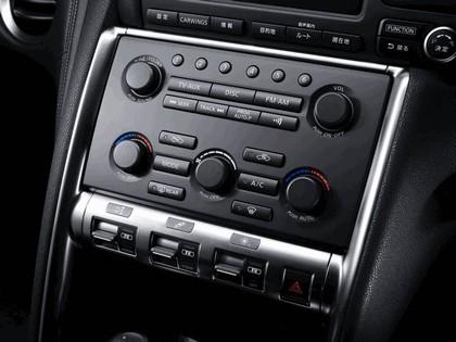 2007 Nissan GT-R 45