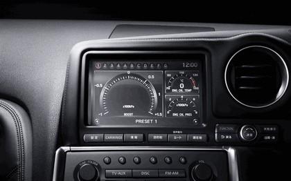 2007 Nissan GT-R 103
