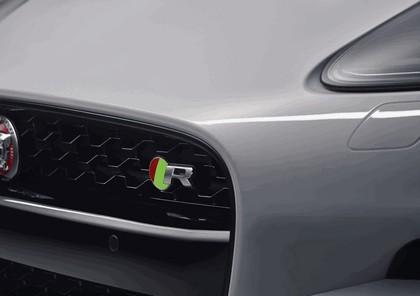 2017 Jaguar F-type R coupé 7