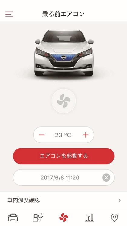 2017 Nissan Leaf 2.zero 41