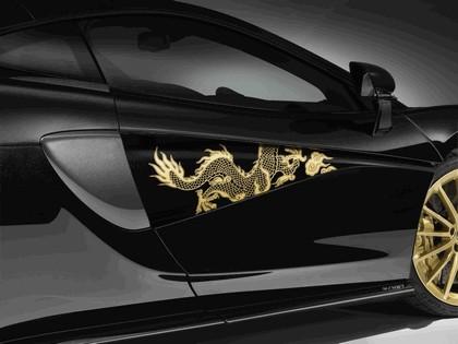2018 McLaren 570GT Cabbeen Collection 4