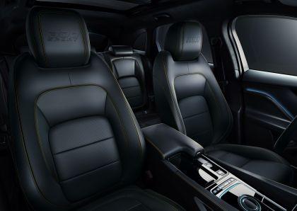 2020 Jaguar F-Pace 300 Sport 8