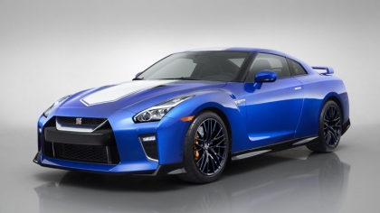 2020 Nissan GT-R ( R35 ) 50th Anniversary Edition