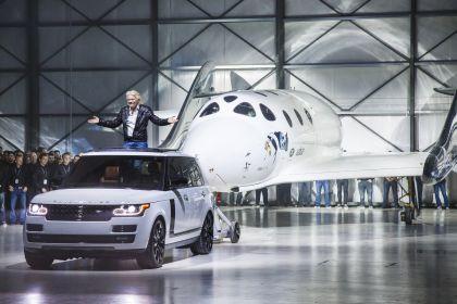 2019 Land Rover Range Rover Astronaut Edition 5