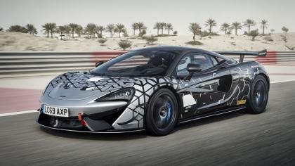 2020 McLaren 620R 1