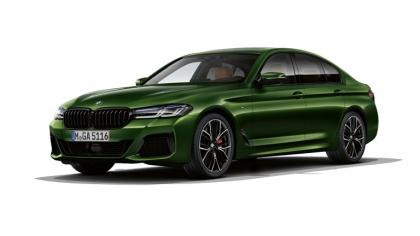 2021 BMW M550i ( G30 ) 8