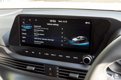 2021 Hyundai i20 - UK version 50