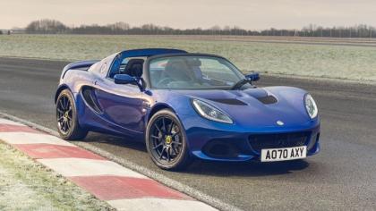 2021 Lotus Elise Sport 240 final edition 1