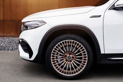 2022 Mercedes-Benz EQB 350 4Matic 64
