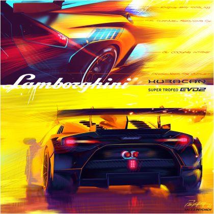2022 Lamborghini Huracán Super Trofeo EVO2 20