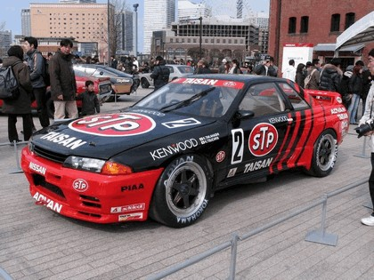 2008 Nissan GT-R Super Gt ( gallery ) 20
