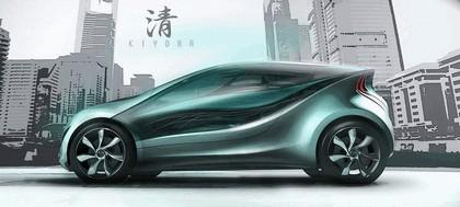 2008 Mazda Kiyora concept 2