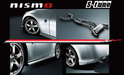 2008 Nissan 370Z S-Tune by Nismo 6