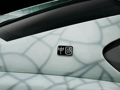 2009 Ferrari 599 GTB Fiorano China Limited Edition 7