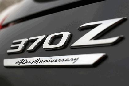 2010 Nissan 370Z Black edition - UK version 9