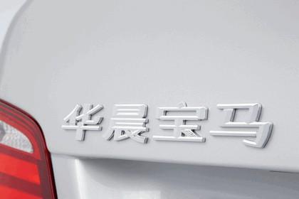 2010 BMW 5er Long-Wheelbase - Chinese version 40