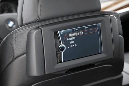 2010 BMW 5er Long-Wheelbase - Chinese version 62