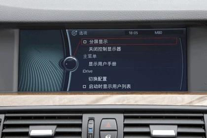 2010 BMW 5er Long-Wheelbase - Chinese version 64
