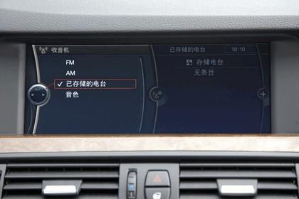 2010 BMW 5er Long-Wheelbase - Chinese version 65