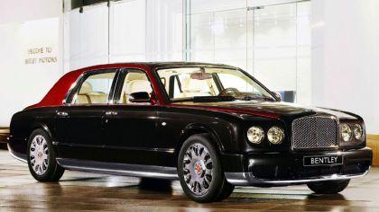 2005 Bentley Arnage Limousine 3