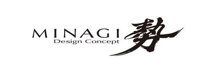 2011 Mazda Minagi concept 38