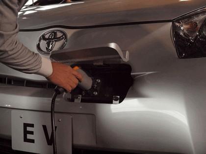 2011 Toyota EV prototype 5