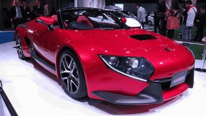 2011 Toyota GRMN Sports Hybrid Concept II 14
