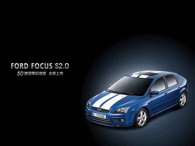 2006 Ford LioHo Focus S 2.0 WRC50 taiwan version 212708