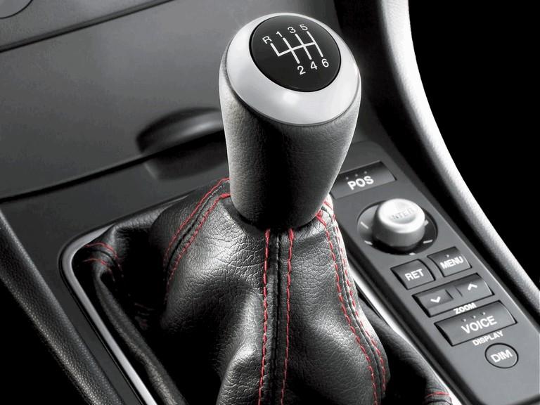 2006 Mazda 3 MPS 213550