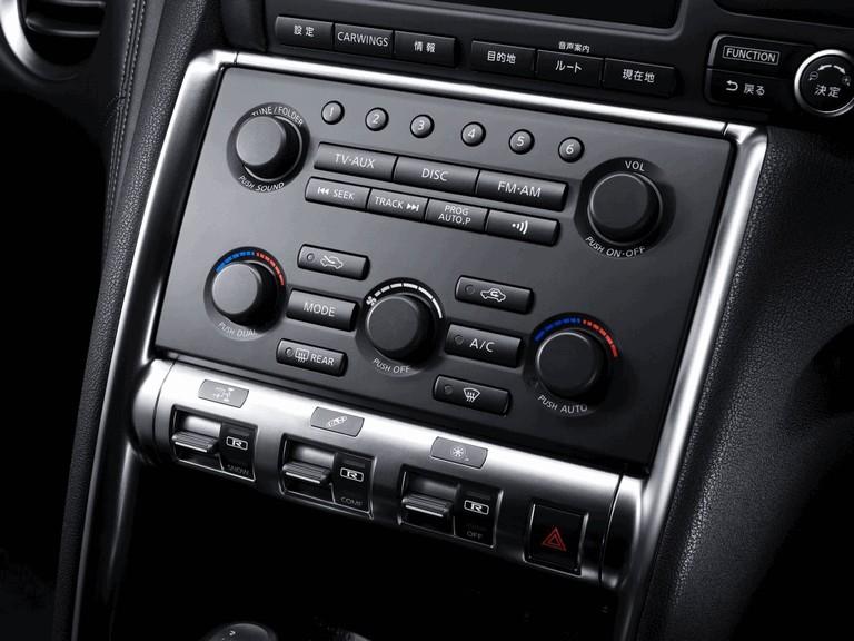 2007 Nissan GT-R 223942