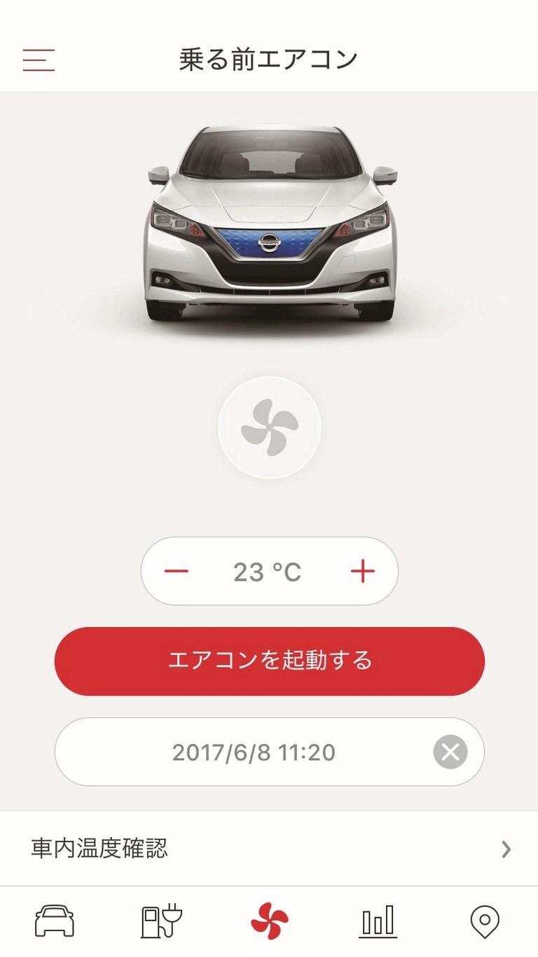 2017 Nissan Leaf 2.zero 467730