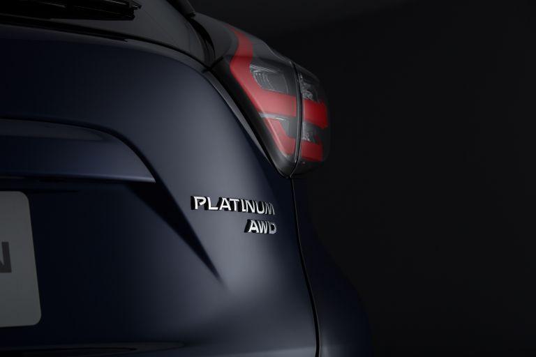 2019 Nissan Murano 523940