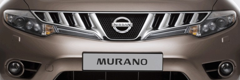 2008 Nissan Murano 247481
