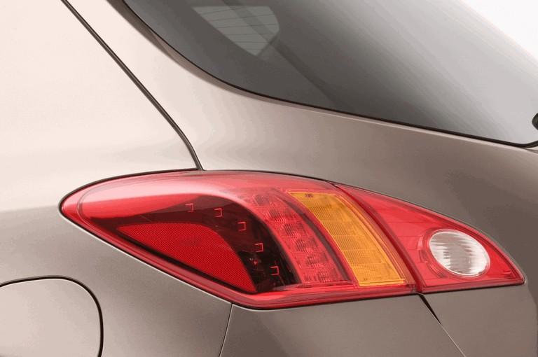 2008 Nissan Murano 247483