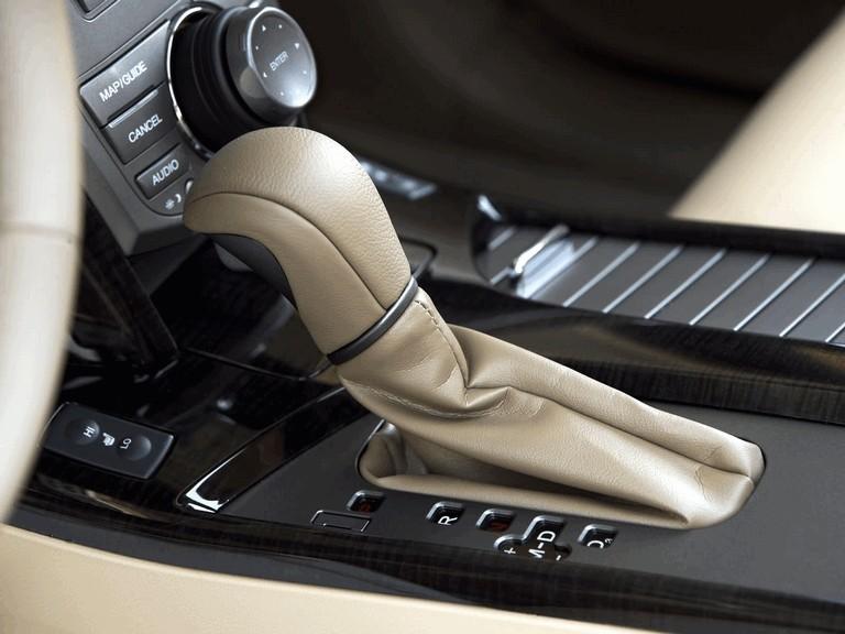 2008 Acura MDX SH-AWD 249580