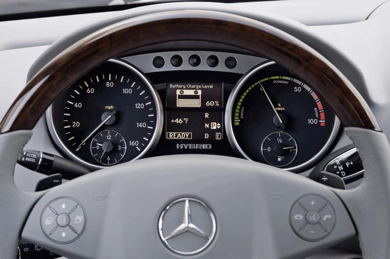 2009 Mercedes-Benz ML450 hybrid 255460