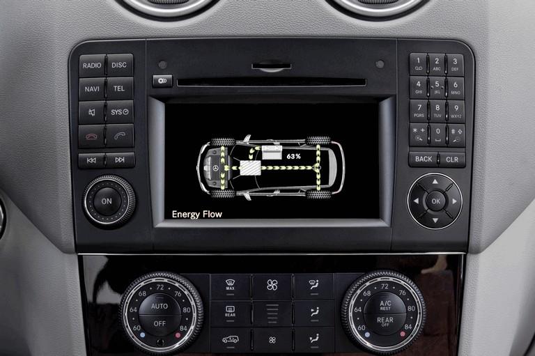 2009 Mercedes-Benz ML450 hybrid 255467